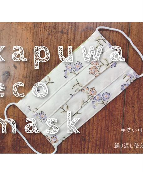 コットン100%オリジナルECOマスク《大人用》