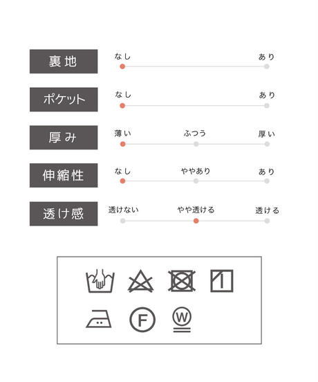 カディパジャマ トップショート/Bell flower