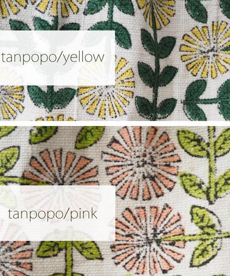 コットンカディ中綿入りキルトS(tanpopo/daisy)