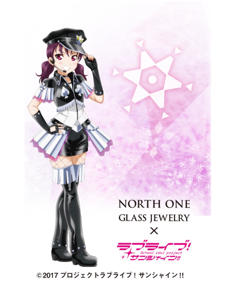 NORTHE ONE GLASS JEWELRY Saint Snow Ver.