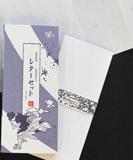蛇腹便せん『北斎漫画より』レターセット