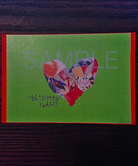 わたしの複雑な気持ち、ドキドキハートのカード