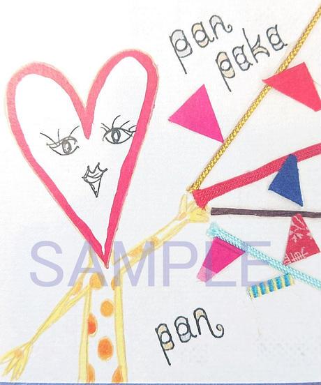 PanPakapan (パンパカパァ~ン♪) とにかく誰かを祝いたいハートさん カード