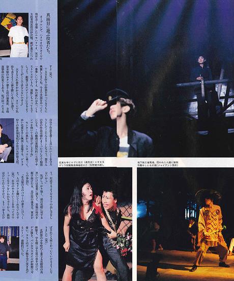 演劇ぶっく28号(1990年12月号)