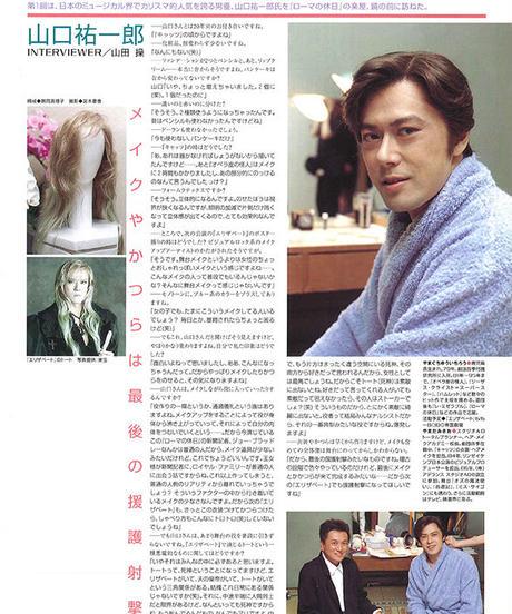 演劇ぶっく85号(2000年6月号)