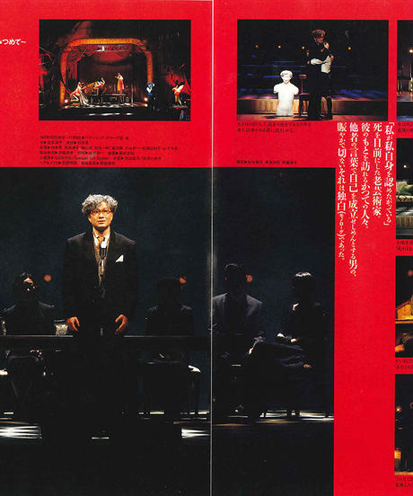 演劇ぶっく53号(1995年2月号)