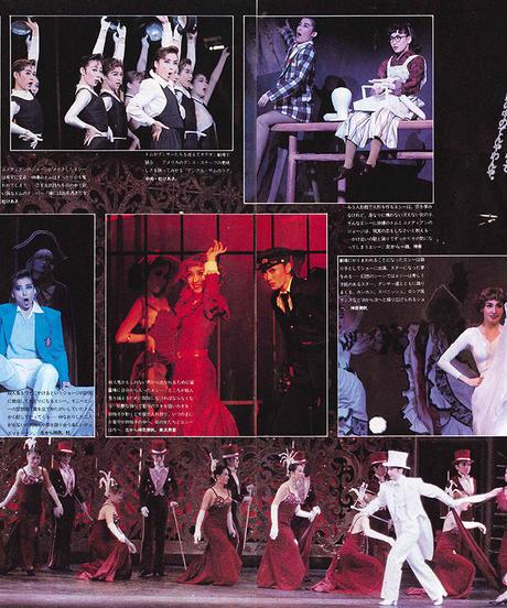 演劇ぶっく14号(1988年8月号)