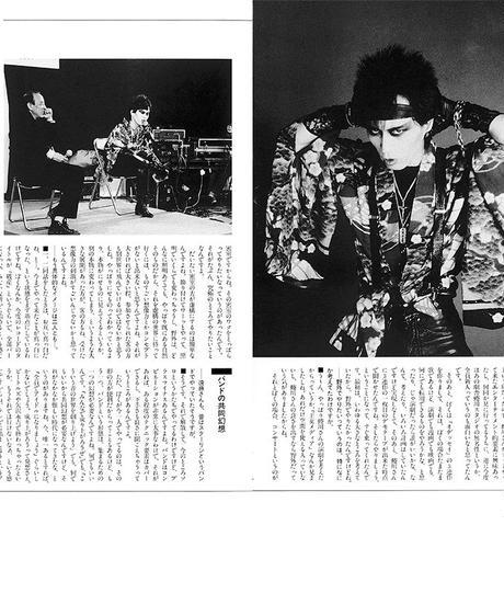 演劇ぶっく創刊号(1986年4月発刊)