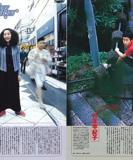 演劇ぶっく69号(1997年10月号)