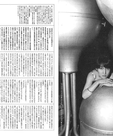 演劇ぶっく27号(1990年10月)