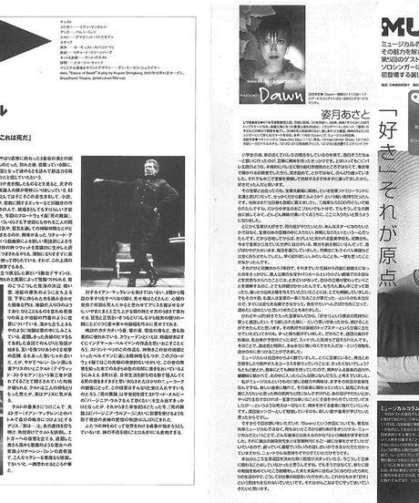 演劇ぶっく94号(2001年12月号)