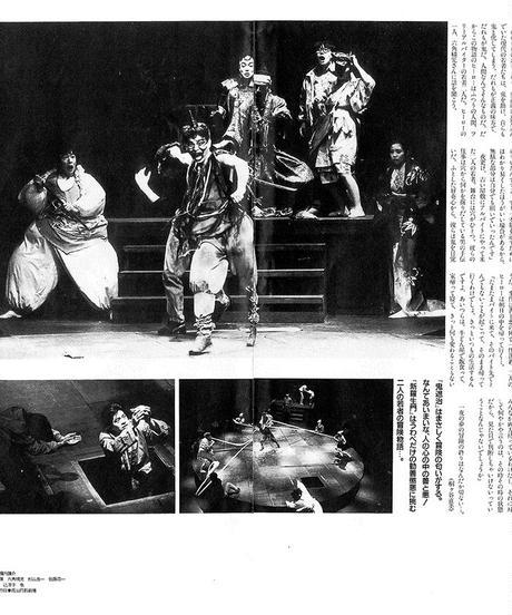 演劇ぶっく23号(1990年2月号)