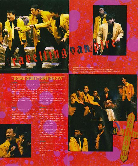 演劇ぶっく37号(1992年6月号)