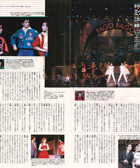 演劇ぶっく17号(1989年2月号)
