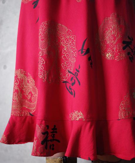 "Oriental ""龍&漢字"" Camisole Dress"