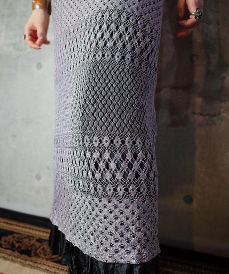 Silver Lace Back Slit Tight Dress