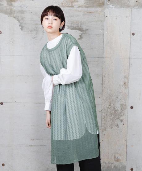 dareka original shear long vest
