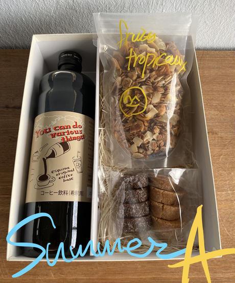 (A),エスキーナの夏の贈り物 『楽しい夏時間をお過ごしください』