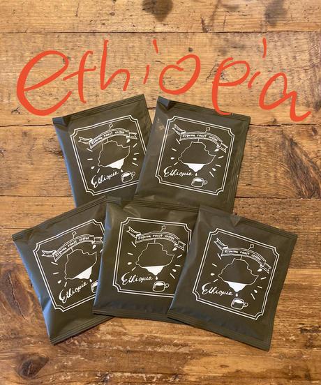 エチオピア 珈琲バッグ 5個set