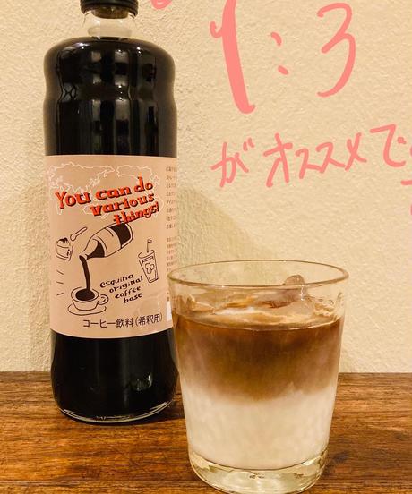 エスキーナカフェオレ(コーヒー)ベース(希釈用) 600ml  6本set 【珈琲バッグおまけ付き】