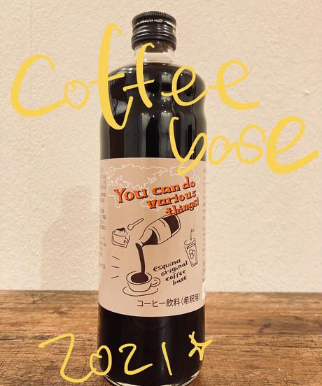 エスキーナ カフェオレ(コーヒー)ベース(希釈用) 600ml