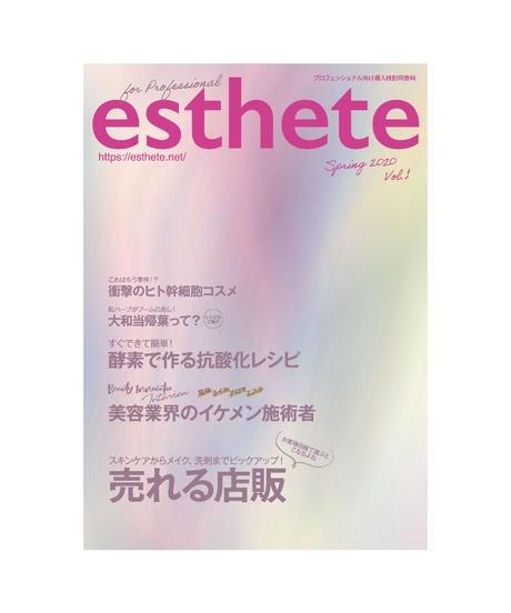 esthete Spring2020