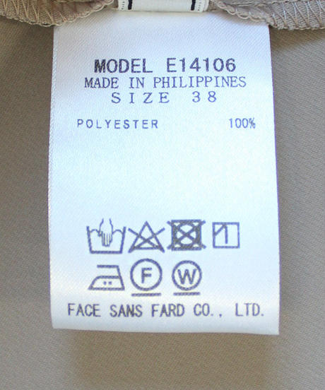 5e45fee894cf7b1903e2a585