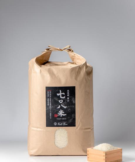 令和3年 七〇八米 黒KURO10kg