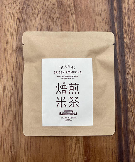 焙煎米茶 2pc入り