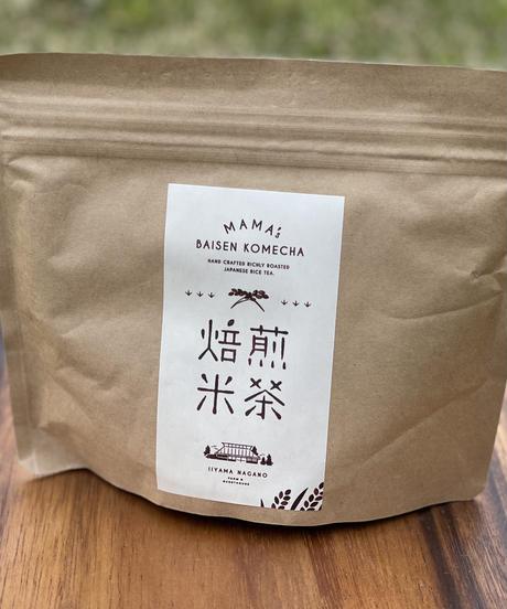 焙煎米茶 10pc入り