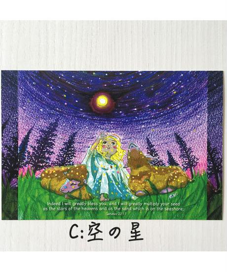 Clara オリジナルポストカード 5枚セット