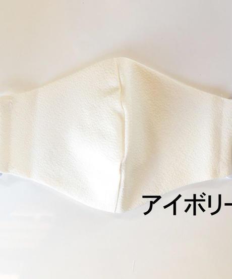 絹マスク 子供用