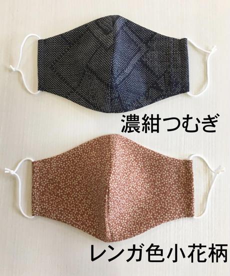 絹マスク S、M、L