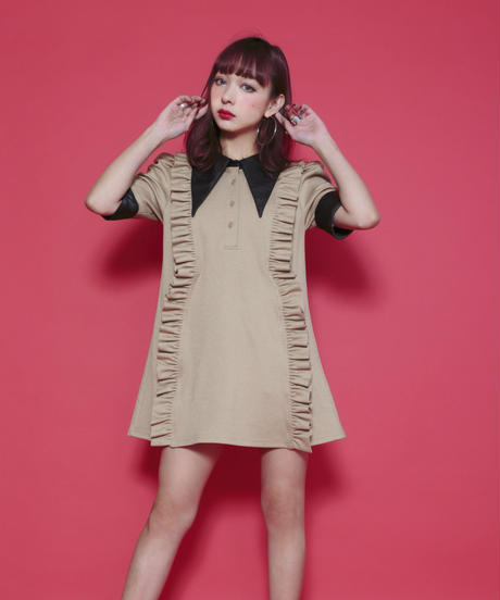 Fake leather collar one piece