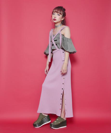 Rib knit long skirt