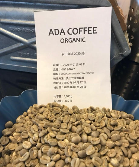[30g]アダコーヒー アカチチ ADA COFFEE AKATITI
