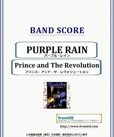プリンス・アンド・ザ・レヴォリューション(Prince and The Revolution ) / パープル・レイン(PURPLE RAIN) バンド・スコア(TAB譜) 楽譜