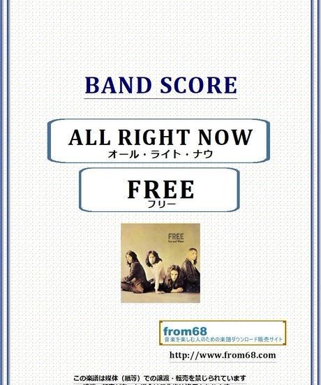 フリー (FREE) / オール・ライト・ナウ(ALL RIGHT NOW)  バンド・スコア (TAB譜) 楽譜