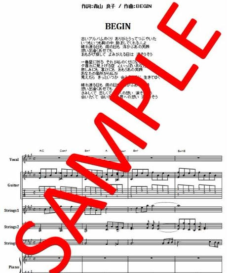 BEGIN (ビギン) / 涙そうそう バンド・スコア(TAB譜) 楽譜