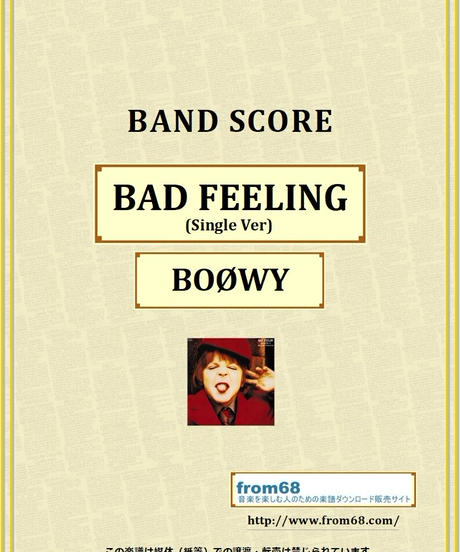 BOOWY(ボーイ) / BAD FEELING(Single Ver) バンド・スコア(TAB譜) 楽譜 from68