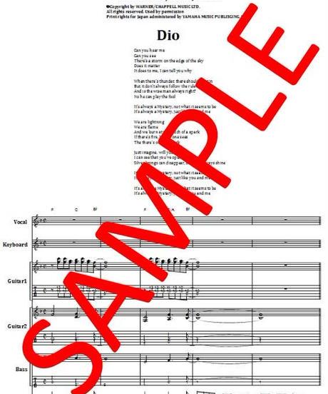 ディオ(DIO) / ミステリー(MYSTERY)バンド・スコア (TAB譜)  楽譜