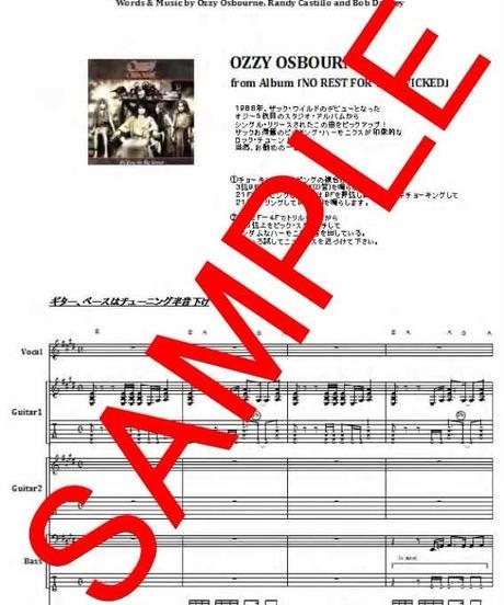 オジー・オスボーン( OZZY OSBOURNE) / CRAZY BABIES (クレイジー・ベイビーズ) バンド・スコア(TAB譜) 楽譜
