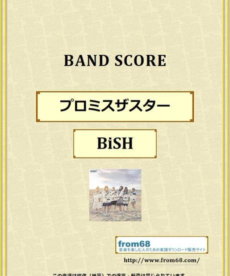 BiSH / プロミスザスター バンド・スコア(TAB譜) 楽譜 from68