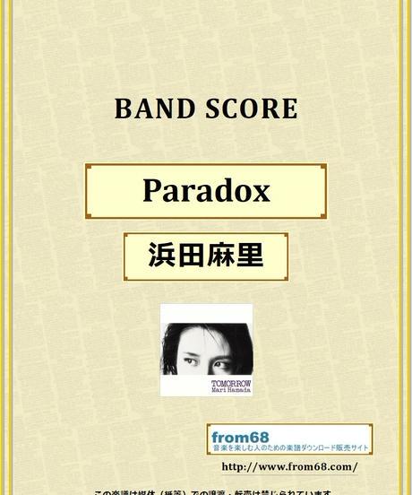 浜田麻里 / Paradox バンド・スコア (TAB譜) 楽譜 from68