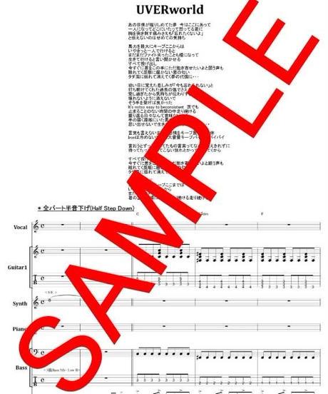 UVERworld / SHAMROCK バンド・スコア(TAB譜) 楽譜