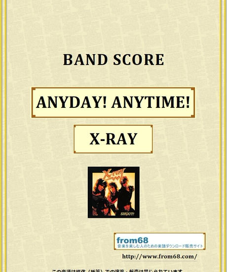 X-RAY / ANYDAY! ANYTIME! バンド・スコア(TAB譜) 楽譜 from68