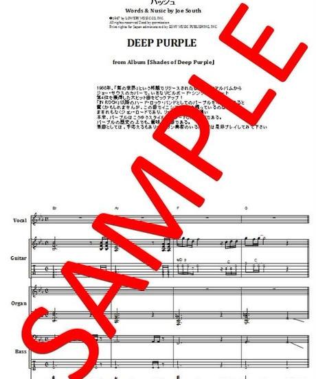 ディープ・パープル(DEEP PURPLE)  / ハッシュ(HUSH) バンド・スコア(TAB譜) 楽譜