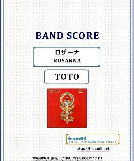 TOTO  / ロザーナ (ROSANNA) バンド・スコア(TAB譜) 楽譜