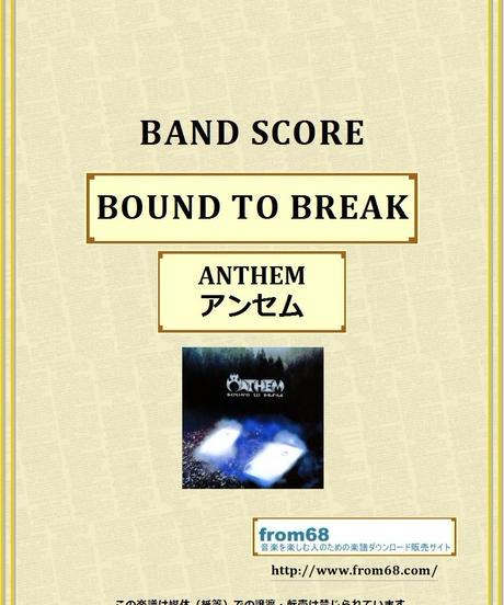 アンセム ( ANTHEM ) /  BOUND TO BREAK  バンド・スコア(TAB譜)  楽譜