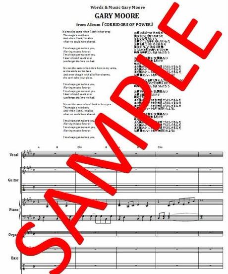 ゲイリー・ムーア (GARY MOORE) / ALWAYS GONNA' LOVE YOU バンド・スコア(TAB譜) 楽譜